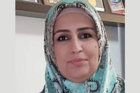 Dr. Dalia Ubied